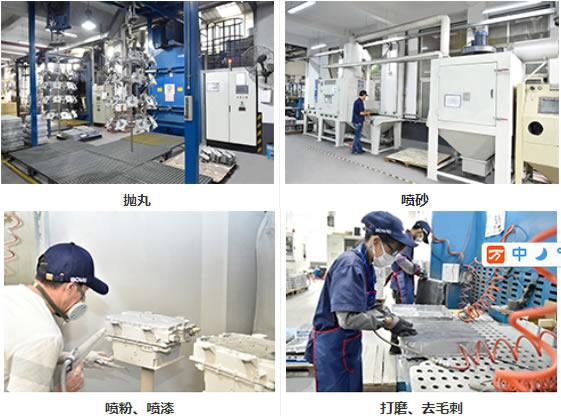 铝合金压铸壳体表面处理