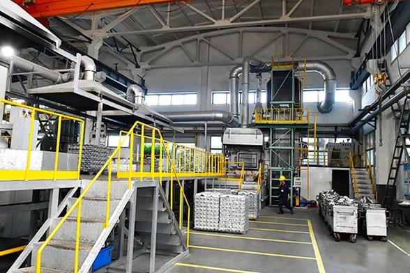 Aluminum die casting processing plant