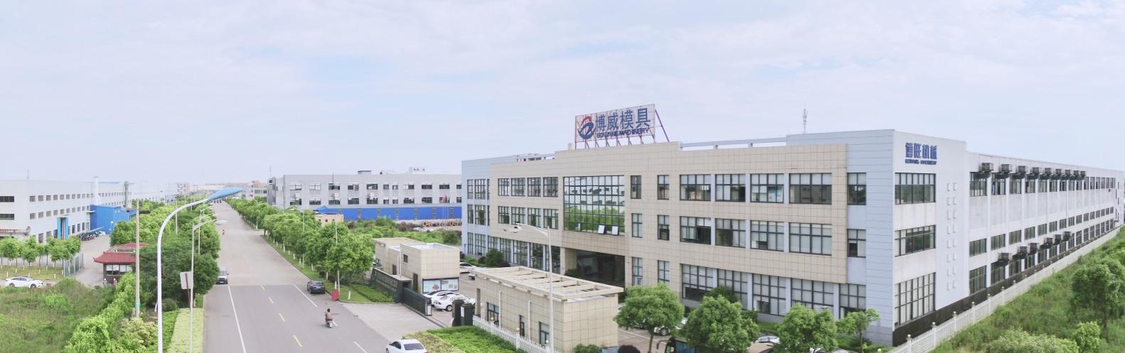 宁波北仑压铸模具厂