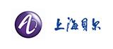 上海贝尔-压铸必威体育官网必威官网手机登录