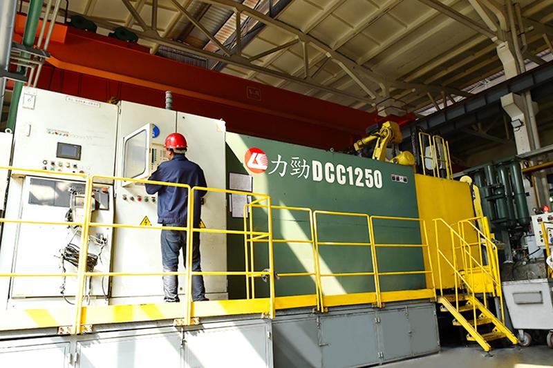 压铸机械-1250T压铸机