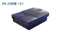 BW2G系列-铸铝通讯机箱(小)