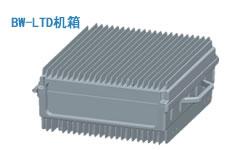 室外防水机箱○IP65防水机箱○博威LTD铸铝防水保护壳