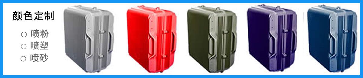 铝合金压铸件表面处理-喷粉、喷塑、喷砂
