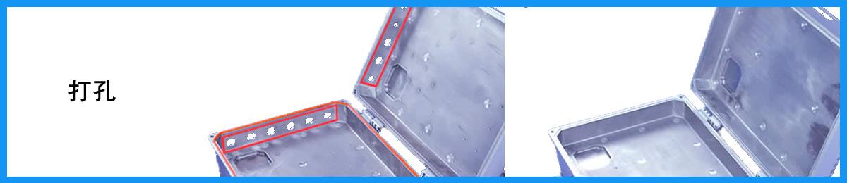 铝合金压铸件精密加工-打孔