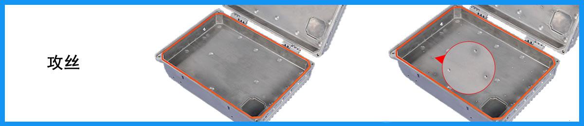 铝合金压铸件精密加工-攻丝