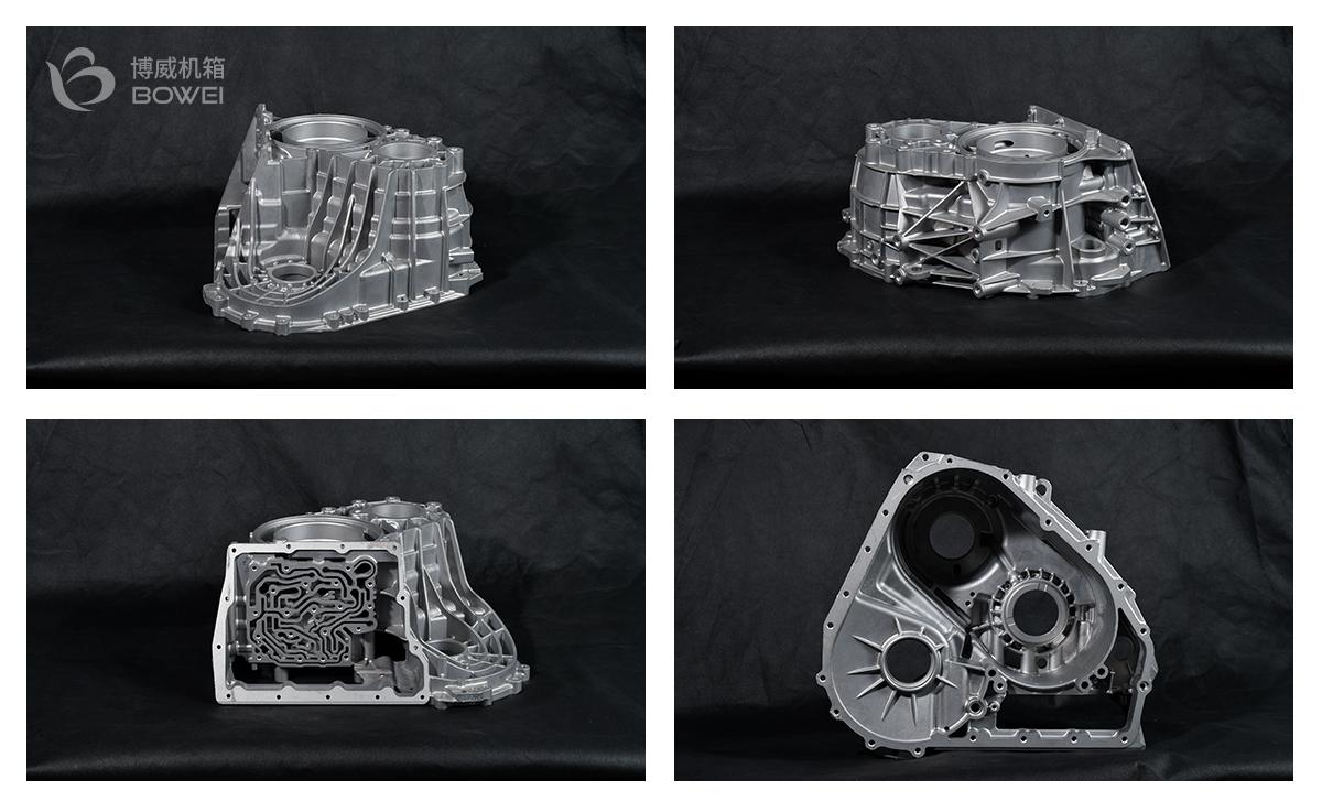 汽车CVT自动变速器壳体压铸-汽车压铸部件