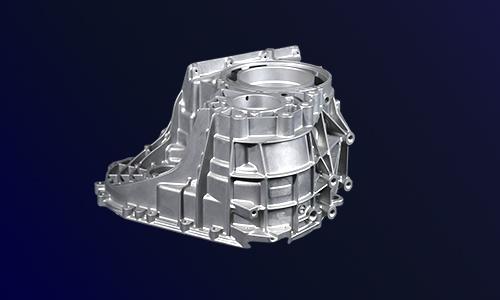 CVT自动变速器壳体压铸