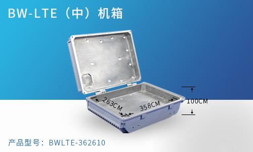 ip67防水结构设计