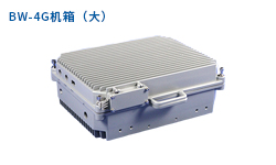 BW4G系列-铸铝通讯机箱(大)